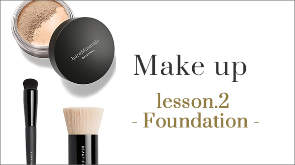 Lesson.2 -Foundation-