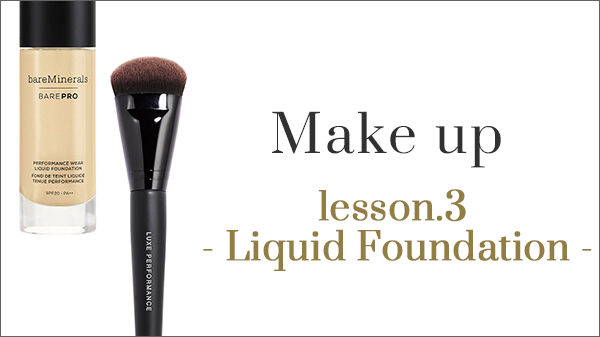 Lesson.3 -Liquid Foundation-