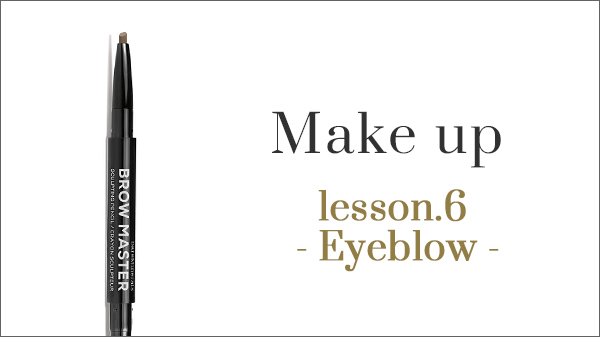 Lesson.6 -Eyeblow