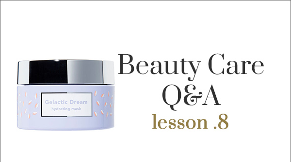 Beautycare Q&A -Facecare-
