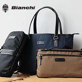 【Bianchi】ワンランク上の大人カジュアルバッグ