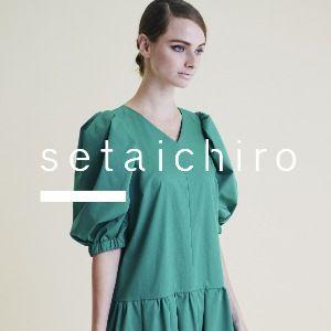 【セタイチロウ】フレッシュなグリーンカラー