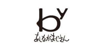 by-ashinaga