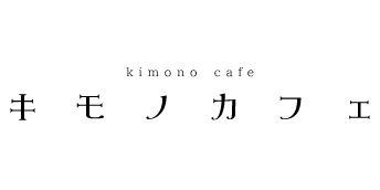 kimono café
