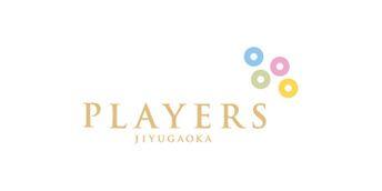 players-jiyugaoka