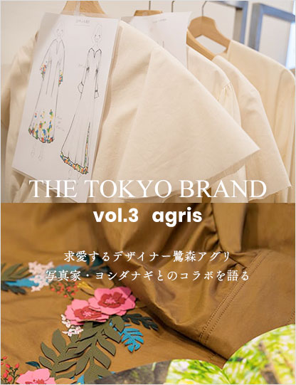 THE TOKYO BRAND Vol.3 agris