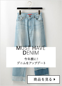 MUST HAVE DENIM