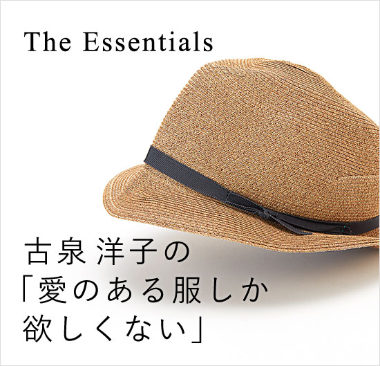 The Essentials vol.7