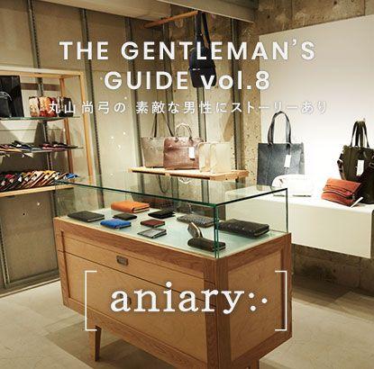 THE GENTLEMAN'S GUIDE vol. 8