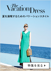 The Vaccation Dress