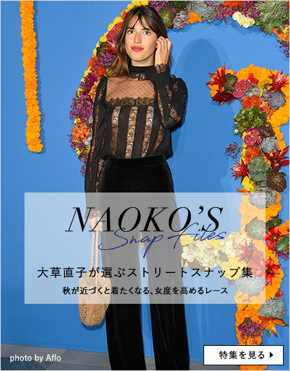 NAOKO'S SNAP vol.05