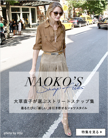 NAOKO'S SNAP vol.03