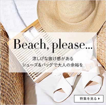 Beach,please...