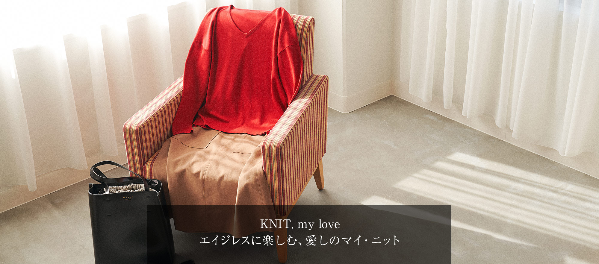 KNIT, my love