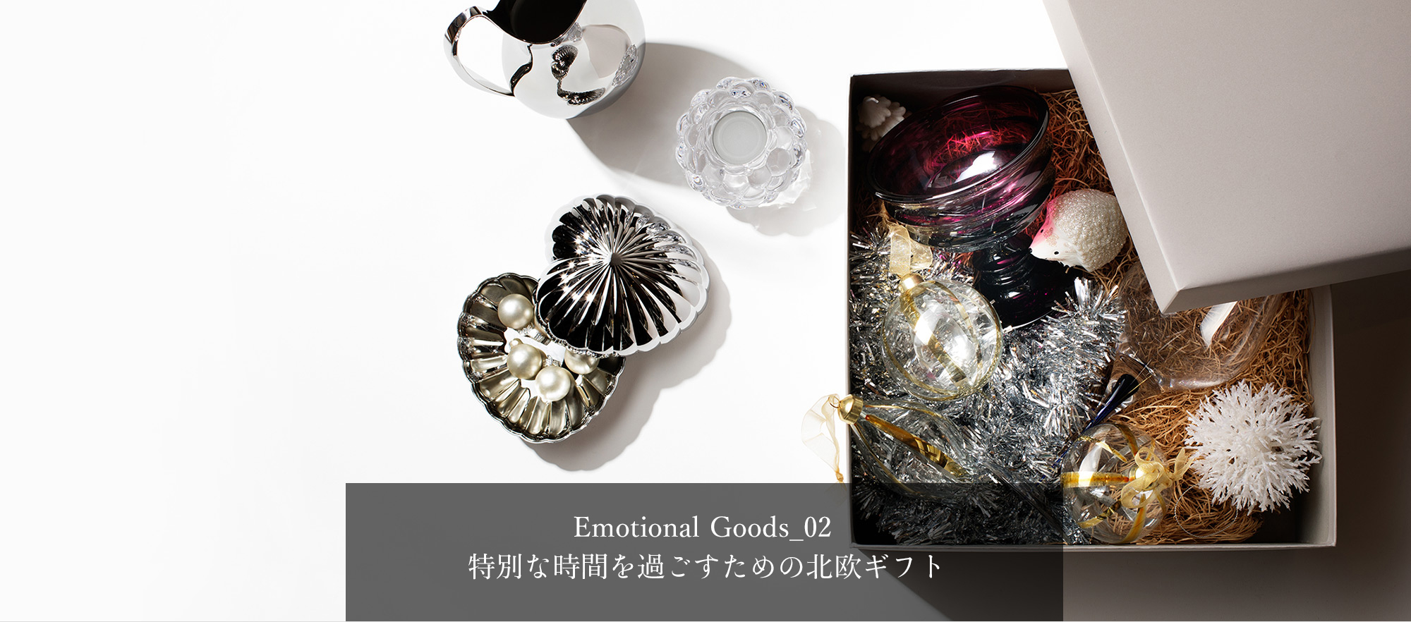 Emotional Goods_02
