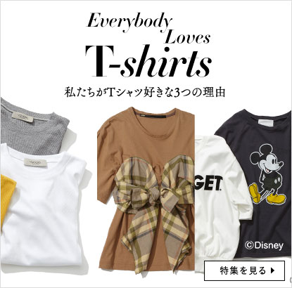 Everybody Loves T-shirts