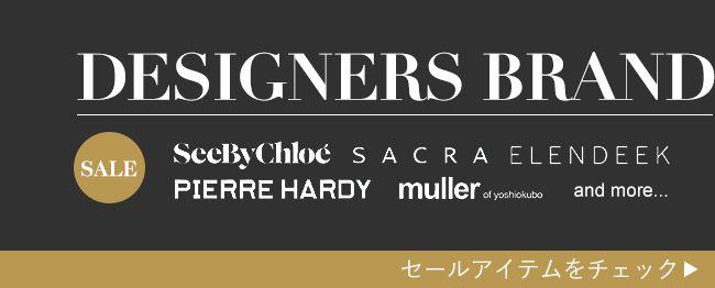 Designers SALE