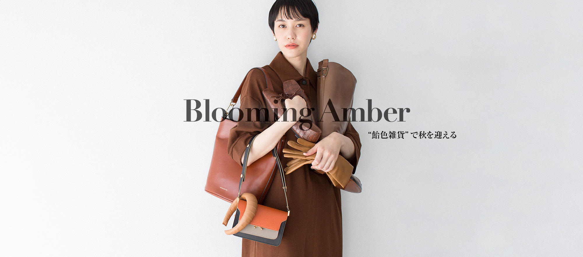 Blooming Amber