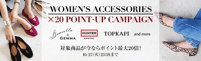 ×20 POINT-UP CAMPAIN