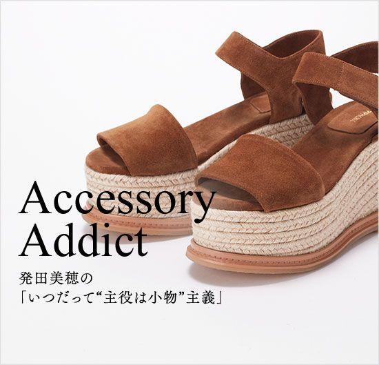 Accessory Addict