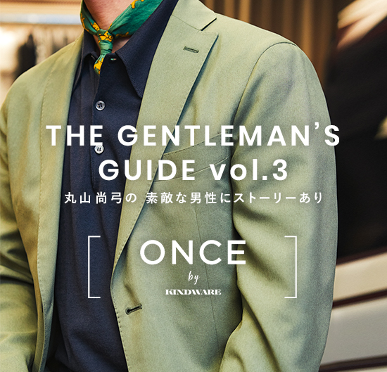 THE GENTLEMAN'S GUIDE vol. 3