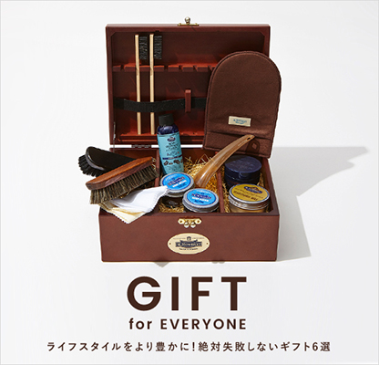 GIFT for EVERYONE
